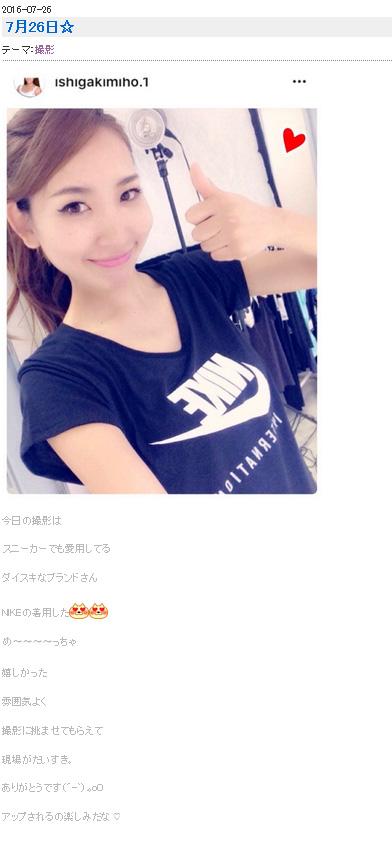 mihoblog01