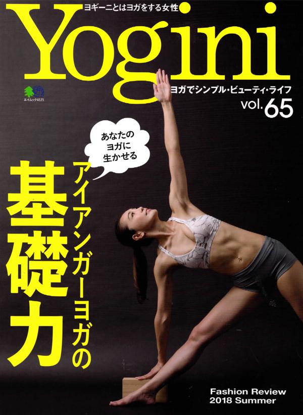 Yogini Vol.65