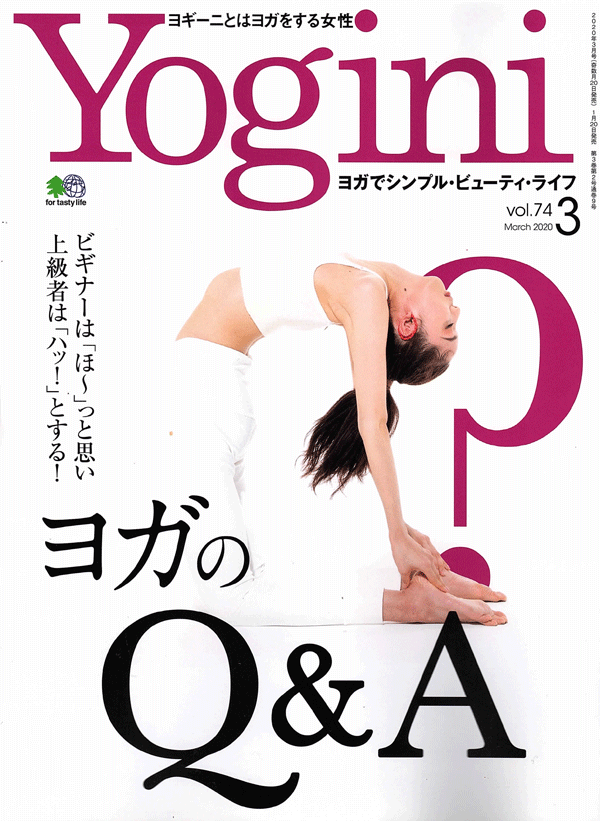 Yogini Vol.74